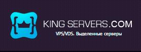 vps серверы